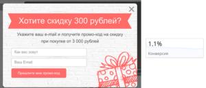 Виджет и CTR для Colapsar.ru