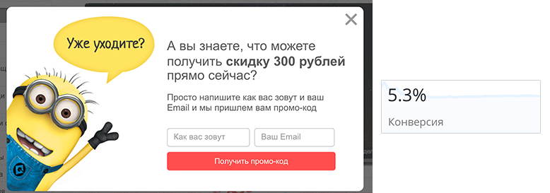 Виджет и CTR для Colapsar.ru после