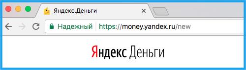 надежный сайт