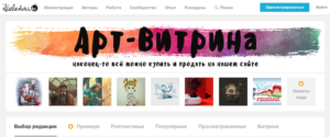 7 грубых SEO-ошибок на illustrators.ru