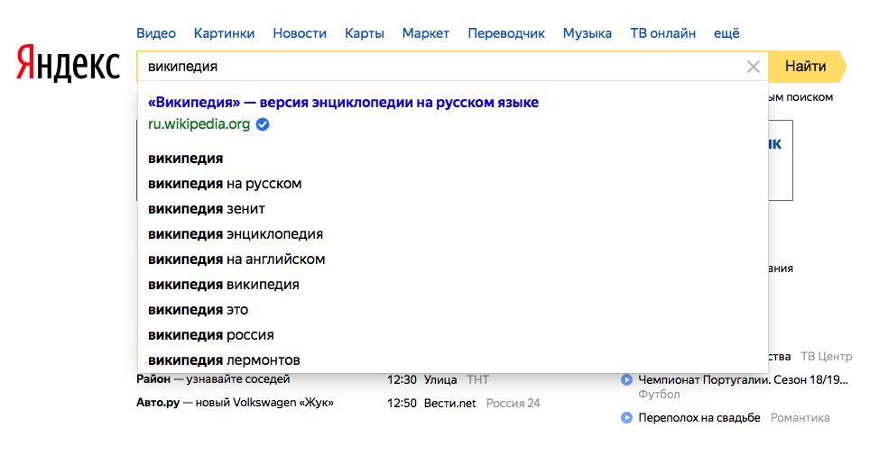 Что такое yandex.ru/referral